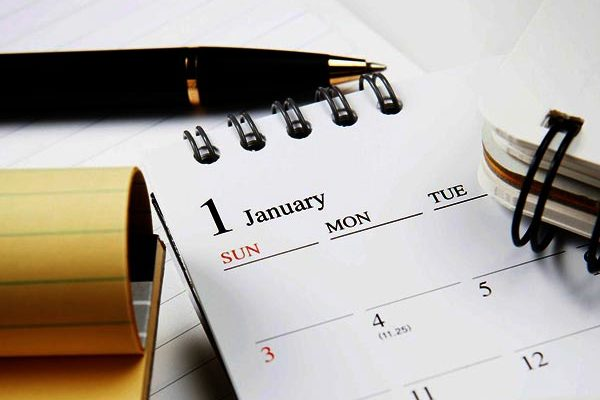 план на январь